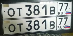 Транзит с белым фоном