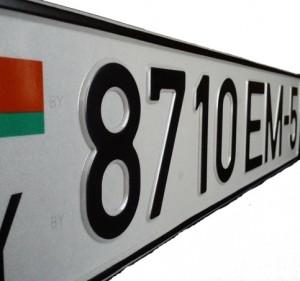 Белорусский номер с голограммой