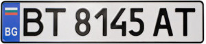 Болгарские номера