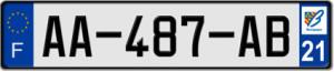 Французский номер