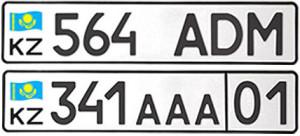 Казахстанский номер