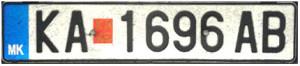 Македонский номер