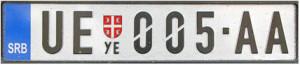 Сербский номер