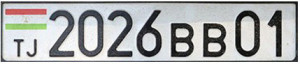 Таджикский номер