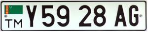 Туркменский номер