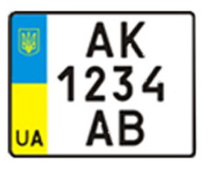 Украинские номера на мотоцикл с 2004 года
