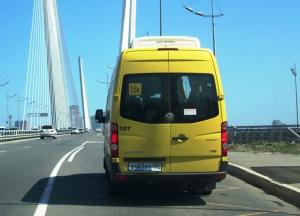 Номерной знак на маршрутное такси