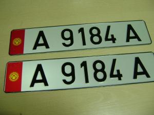 Примеры работ киргизские номерные