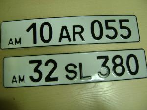 Автомобильные дубликаты номеров