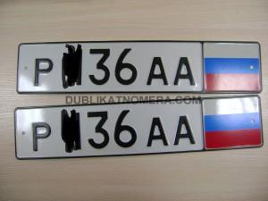 Россия номера фото