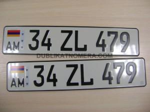 Фотографии армянских номеров