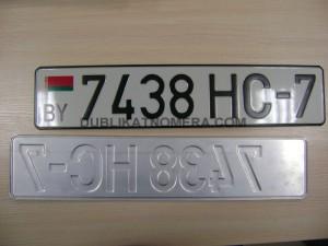 Примеры белорусских знаков