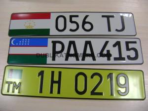 Иностранные номера на авто