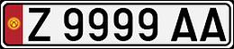 дубликат номерного знака киргизии