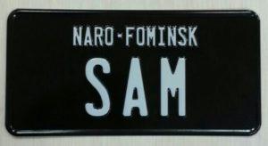 Сувенирный номер на авто черный