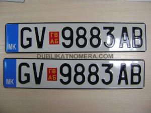 Примеры авто дубликатов