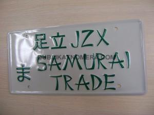 Дубликат номерного знака япония