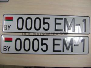 Белорусские номера на авто (фото)