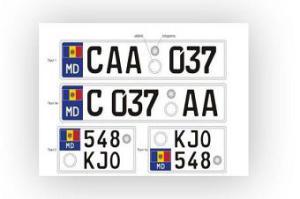 Республика Молдова - дубликат авто номера