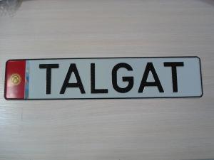 Киргизский сувенирный номер талгат