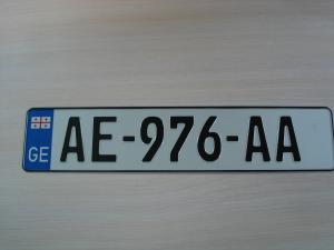 Пример грузинского номера фото