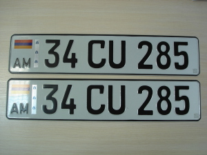 Армянский номер фото