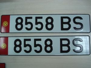 Киргизские номера фото