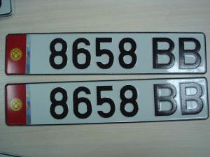 Киргизские номера пример