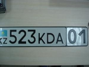 Казахстанский номер фото