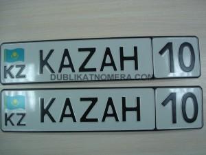 сувенирный номерной знак