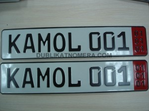 Именные номера на авто