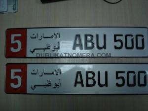 Пример арабского номера