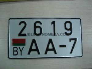 Номерные знаки Белоруссии
