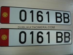 Киргизия - номера авто