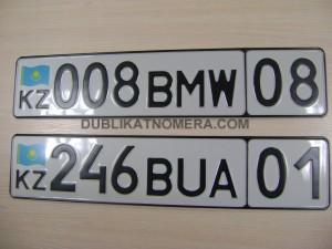 Казахский номер бмв