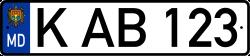 молдавские номера на авто