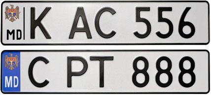 номерные знаки Молдавии