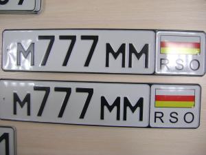 Осетия номера на машину