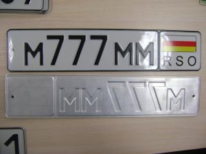 Осетия номера на машину с макетом