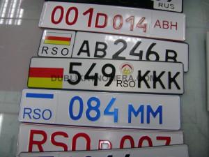 Номерные знаки разных стран