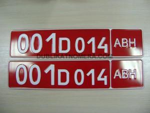 примеры номерного знака - машина