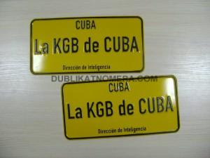 Кубинские номера на авто