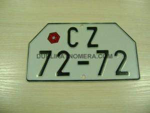 Пример номера на прицеп