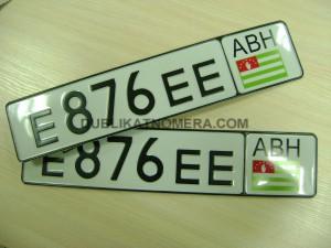 Абхазия номер на машину