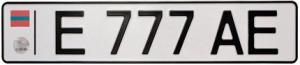 Приднестровский номер