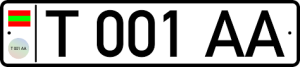 приднестровье номер авто