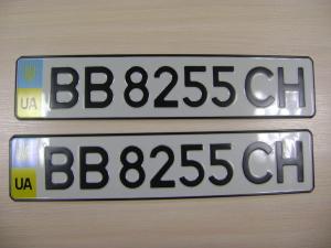 Примеры номерного знака Украина