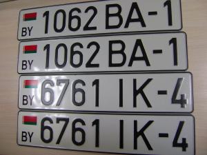 Белорусские гос номера