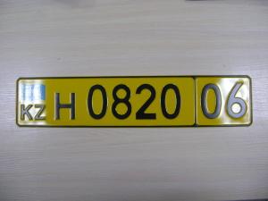 казахстанский номер на машину