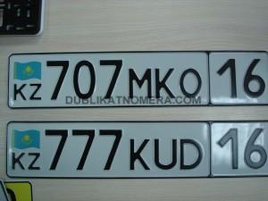 пример казахского номера на авто